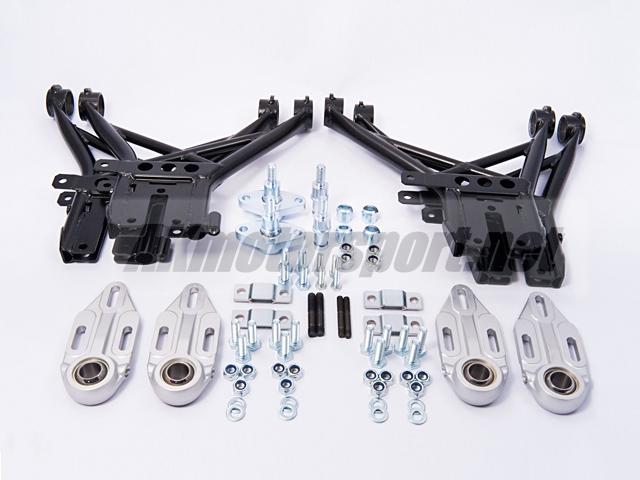 Audi Sport Quattro S1 Wishbones B2